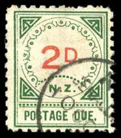 Lot 26416:1899 Type II Large D SG #D11 2d vermilion & green, couple of short perfs.