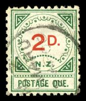 Lot 26417:1899 Type II Large D SG #D11 2d vermilion & green, with Damaged left frame.
