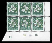 Lot 26474:1967 Decimal Flowers SG #851 5c Pikiarero, BRC block of 6 with plate numbers '1B1B1B'.