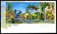 Lot 3991:APO 1999 Small Pond $2.80 minisheet on FDC, unaddressed, cancelled with Hopper's Crossing Pictorial FDoI.