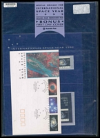 Lot 363:1992 International Space Year Official Australia Post Stamp Heritage Book, including PO Pack & FDC, issued at $16.95.