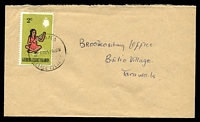 Lot 3788:Maiana: 'MAIANA/22SEP69-1145AM/[GILBERT]/[&]/ELLICE ISLANDS', on 2c craft on plain commercial cover to Betio, Tarawa.  PO c.1925.