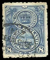 Lot 3965:1899-1903 No Wmk Perf 11 SG #266 8d indigo, Cat £13, poorly perforated & trimmed all round