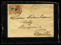 Lot 21748 [1 of 2]:1911 use of 10c Annamite, cancelled with light double-circle Bentre of 1911, on mourning cover, backstamped with double-circle 'CANTHO/■13/JUL/11/COCHINCHINE' (A1-) arrival, some edge wear, slightly reduced at top.