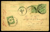 "Lot 25175:1928 use of Indian ½a green KGV postcard, uprated with ½a green KGV, cancelled with poor Devakotta of 27JUL28, to Penang, with circled '..""10""..c/T' handstamp (A1-) & 4c green Straits Settlement postage due cancelled with poor double-circle Penang, some edge wear & staining to top edge."