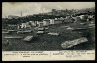 Lot 27789 [2 of 2]:1918 use of stampless black & white PPC of 'SALONICA - The town view taken from the Jewish cemetaries', cancelled with partial double-circle 'ВОЈНА[?]