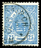 Lot 3891:1875-79 Arms Line Perf 13 SG #53 25c pale blue, Cat £33.