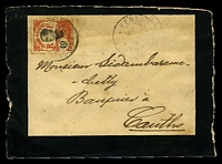 Lot 4200 [1 of 2]:1911 use of 10c Annamite, cancelled with light double-circle Bentre of 1911, on mourning cover, backstamped with double-circle 'CANTHO/■13/JUL/11/COCHINCHINE' (A1-) arrival, some edge wear, slightly reduced at top.