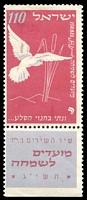 Lot 23676:1952 SG #71 110pr dove, with tab, tab partially separated.