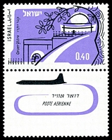 Lot 23678:1960-61 Airmail 40a black & lilac, with tab, SG #184d.