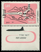 Lot 23679:1960-61 Airmail SG #185a I£1 black & pink, with tab.