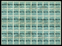 Lot 4550:1909-12 'RHODESIA' Overprint SG #103 2½d pale dull blue block of 60 (10x6), Cat £48, CTO cancelled.