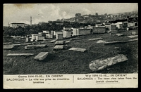Lot 27516 [2 of 2]:1918 use of stampless black & white PPC of 'SALONICA - The town view taken from the Jewish cemetaries', cancelled with partial double-circle 'ВОЈНА[?]
