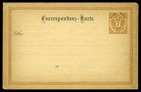 Lot 3315:1890 Border Added HG #61 2k brown, reverse printed for Alfred Deutsch, Reichenberg.