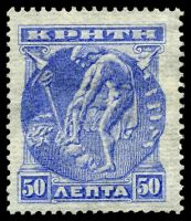 Lot 20921:1901 New Colours SG #14 50L ultramarine, Cat £13.50.