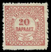 Lot 18916:1898-99 SG #B5 20pa red, Cat £19, light horizontal crease, fluffy perfs