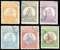 Lot 18918:1905 Crete Enslaved & King George SG #V6-11 set of 6, some hinge fragments, 20l violet has thinned TRC.