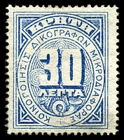 Lot 3385:1908 Numerals: SG #O2 30L blue, Cat £45, grotty at base.