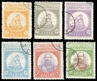 Lot 17988:1905 Crete Enslaved & King George SG #V6-11 set of 6, some hinge fragments, 20l violet has thinned TRC.
