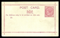 Lot 687:1877 Queen Victoria HG #3a 1d rose on white, 117x72mm, 9mm centre bar of border, small mark on reverse.