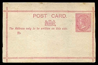 Lot 5101:1877 Queen Victoria HG #3a 1d rose on white, 117x72mm, 9mm centre bar of border, trimmed at edges, stained on reverse.