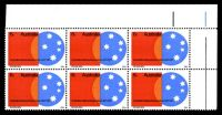 Lot 3455 [1 of 2]:1971 Australian Natives Association BW #555d 6c, TRC block of 6, TRC unit with Retouch in upper portion of orange segment [LP 1/5].