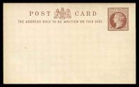 Lot 20722:1870 QV Facing Left With Border HG #16b ½d red-brown on thick white stock, Type II arms, Die B.