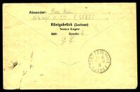Lot 22612 [2 of 2]:1915 use of 'Kriegsgefangenensendung' envelope, cancelled with double-circle 'KÖN[IGSBRÜCK]