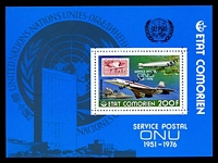 Lot 20277:1977 Paris New York Opt Sc #283 silver opt on 200f UN stamp, Zeppelin & Concord sheetlet of.