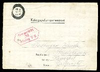 Lot 3496:1944 use of 'Kriegsgefangenenpost' letter sheet, cancelled with thick oval '5 6 44/5-6N' (A1), & bearing hexagonal 'Geprüft/51/Stalag VC' (A1, Offenburg) in red, to Poland, a few tone spots.
