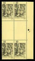 Lot 583:1974 Christmas BW #680zg 10c, Plate 4 Right marginal number & perf pip block of 4, Cat $15.