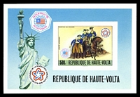 Lot 4286:1976 USA Bicentennial Sc #C244 500f Surrender of the Hessians, imperf minisheet proof on light card.