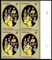 Lot 3071 [3 of 3]:1972-76 Pioneer Life BW #606f 5c Society, Cream paper, TRC block of 6, TRC unit with Retouch in grey left of '5c' [UP1/2], centre right unit with Retouch at BRC [UP2/10], BLC unit with Dot on sleeve of man at right [UP3/9] & BRC with Retouch above '5c' [UP3/10]
