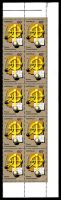 Lot 581:1972-76 Pioneer Life BW #614 60c communications, Cream paper, right marginal block of 10, right column with Extended vertical weakness down right side [L1-5/10]