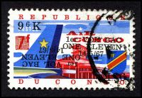 Lot 21246:1967 BAC ONE ELEVEN Opt Sc #606 9.60k on 7f, Double opt with one inverted, short closed tear at left.