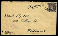 Lot 858:Field Post Office 'FI[ELD POST ]