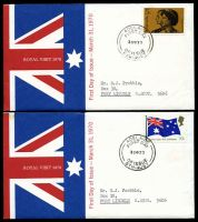 Lot 691:APO 1970 Royal Visit 5c & 30c on a pair of FDCs cancelled with Adelaide FDoI, neat typed address.