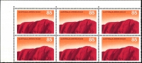 Lot 787:1976 Australian Scenes BW #752 85c Ayers Rock, TLC block of 6.