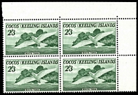 Lot 3841:1963 Pictorials SG #6 2/3d deep green, TRC block of 4, Cat £48.