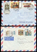 Lot 3620:1971-92 Airmails to Australia group of 12 airmail covers to Australia with an extensive range of frankings & rates.