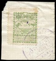 Lot 3982:1920c use of Czechoslovakian Army in Siberia 50k perf 11½, cancelled with light double-circle 'POLNÍ POSTA/[posthorn]/PRESIDENT/GRANT/CESK[OSLOVE]NSKY [??]