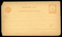 Lot 23934:1876 Embossed Circle With Coloured Numeral, Straight Line Heading Wmk Block Double Lined Letters HG #6 2k yellow-brown, some corner wear.