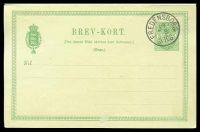 Lot 19230 [2 of 2]:1882-85 Value At Sides in Large Numerals HG #19 5ø+5ø green, large corner numbers, cancelled with 'FREDENSBORG/19/8/3 TOG' (A1).