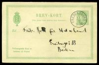 Lot 19230 [1 of 2]:1882-85 Value At Sides in Large Numerals HG #19 5ø+5ø green, large corner numbers, cancelled with 'FREDENSBORG/19/8/3 TOG' (A1).