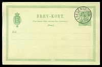 Lot 20575 [2 of 2]:1882-85 Value At Sides in Large Numerals HG #19 5ø+5ø green, large corner numbers, cancelled with 'FREDENSBORG/19/8/3 TOG' (A1).