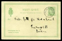Lot 20575 [1 of 2]:1882-85 Value At Sides in Large Numerals HG #19 5ø+5ø green, large corner numbers, cancelled with 'FREDENSBORG/19/8/3 TOG' (A1).