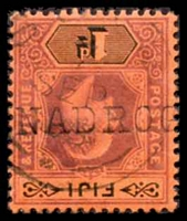 Lot 3473:Nadroga: straight-line 'NADROG[A]' on KEVII 1d violet & black on red paper, lightly overstruck with '[G.P.O.] S[UVA]/7/SEP/06'. [Rated 125 by Proud]  PO c.1890; renamed Sigatoka PO c.-/6/1968.