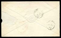 "Lot 20886 [2 of 2]:1861 envelope, cancelled with 'MINDEN/U.C.' (A1-), bearing straight-line 'PAID ""5 cents""' (A1), backstamped with 'BOBCAYGEON/MY21/61/U.C' (C1), 'OMEMEE/MY22/1861"