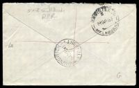 Lot 2771 [2 of 2]:Brunswick: - WWW #190B 'BRUN[SWICK]/8A25AU59/VIC-AUST.', (small decade wheel, arcs 3½,3½, - A1- backstamp), on 1/7d brown QEII, on cover to Melbourne with blue C6 registration label. [Rated 3R]  PO 1/1/1854.