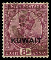 Lot 25213:1929-37 Stamps of India Wmk Multi Stars SG #23 8a reddish purple, Cat £13.